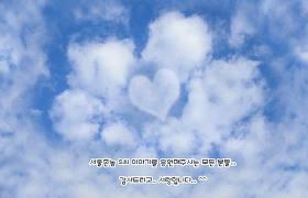 images(천국).jpg